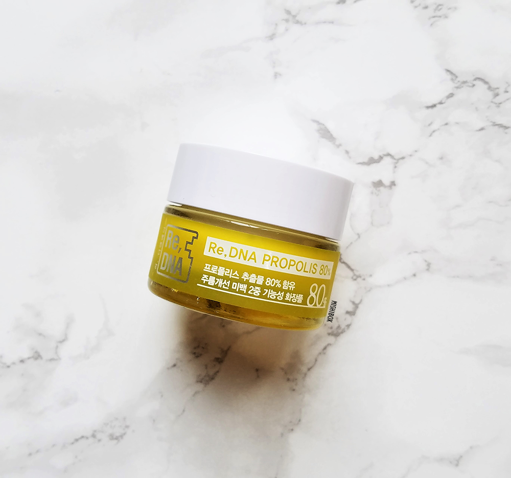 Re,DNA Propolis 80% Cream (MINI)