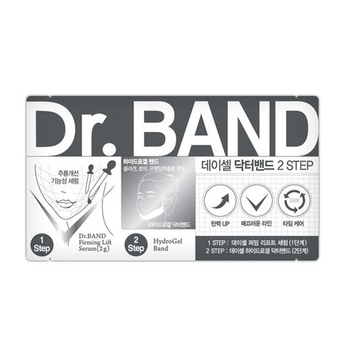 Dr. BAND 2 STEP V Zone Care [EXP 5.19.2019]