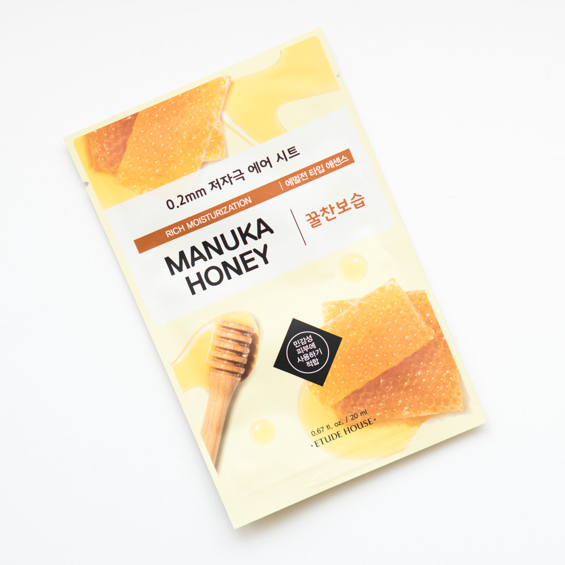 ETUDE HOUSE 0.2 Therapy Air Mask - Manuka Honey