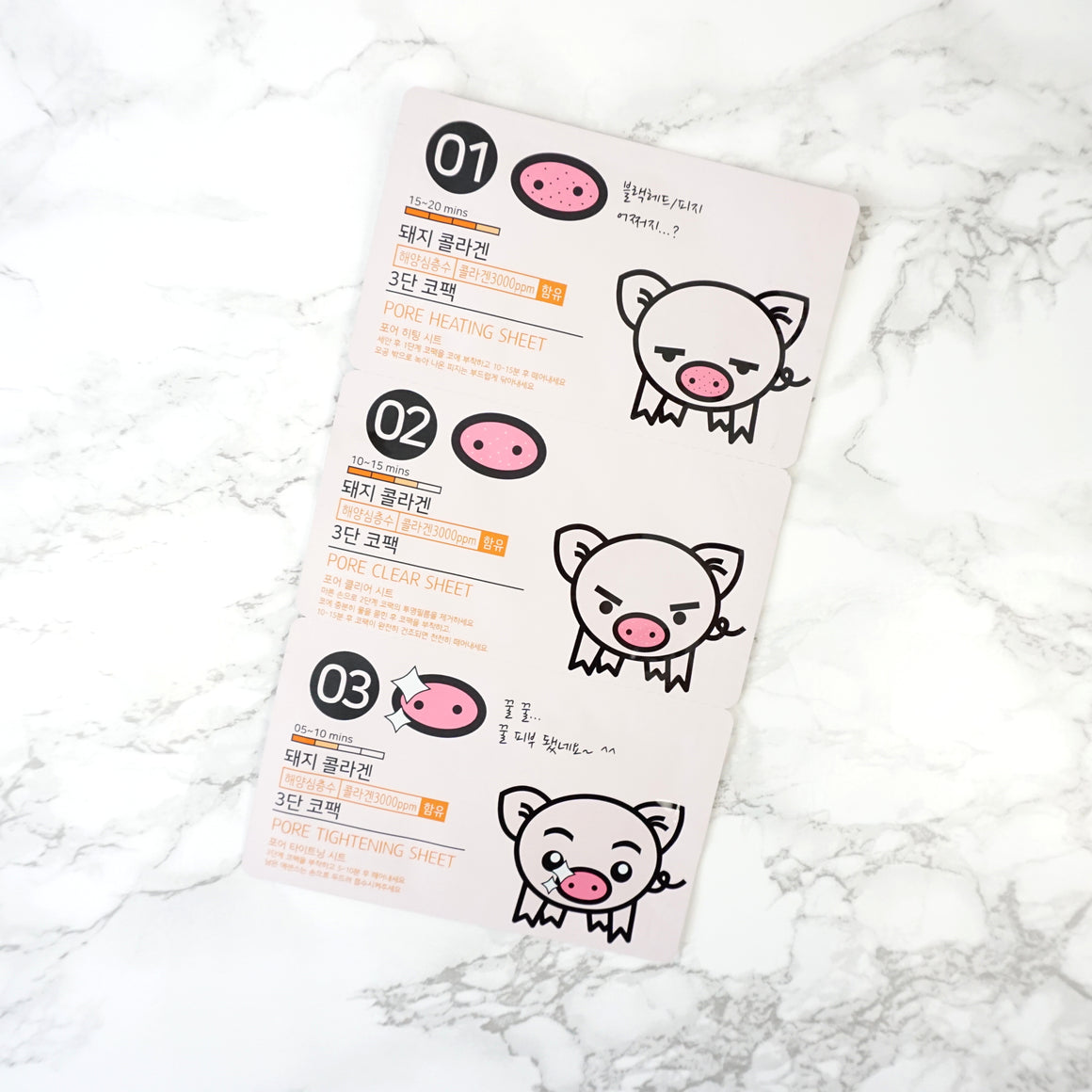 JIGOTT Collagen 3 Step Nose Sheet Pack