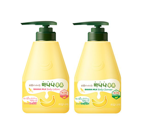 Kwailnara Banana Milk Body Cleanser & Lotion (2 Pc Set) - MISHIBOX