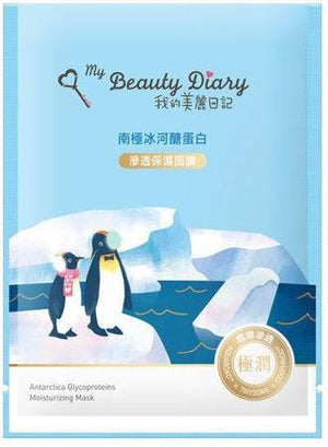 My Beauty Diary Antartica Glycoproteins Moisturizing Mask