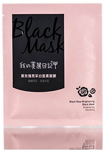 My Beauty Diary Black Rose Brightening Black Mask