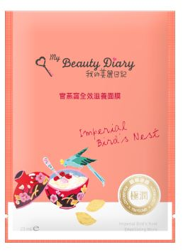 My Beauty Diary Imperial Bird's Nest Emolliating Mask