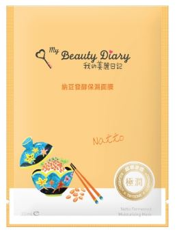 My Beauty Diary Natto Fermented Moisturizing Mask
