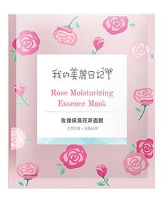 My Beauty Diary Rose Moisturizing Essence Mask