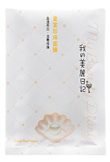 My Beauty Diary Royal Pearl Radiance Mask