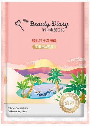 My Beauty Diary Sahara Scenedesmus Oil Balancing Mask