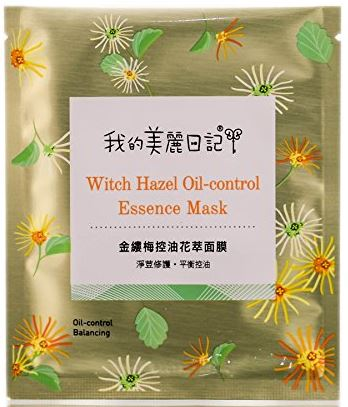 My Beauty Diary Witch Hazel Oil-Control Essence Mask