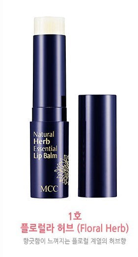 MCC Natural Herb Essential Lip Balm - Floral Herb