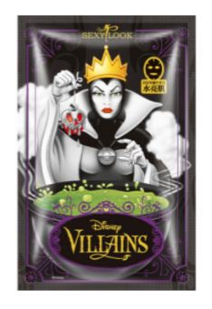 SEXYLOOK Disney Villains EVIL QUEEN - Brightening Black Mask