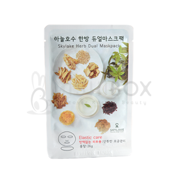 Skylake Face Mask (Pore/Elastic Care) - MISHIBOX