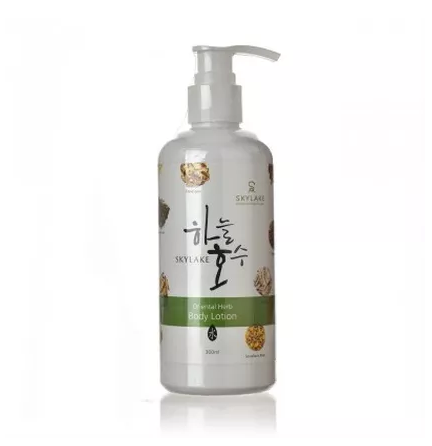 Skylake Oriental Herb Body Lotion