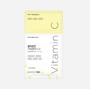 COMMON LABS Ggultamin Real Jel Mask - Vitamin C [EXP 03.29.2019]