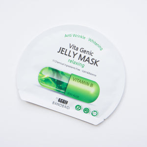 BANOBAGI Vita Genic Jelly Mask - Relaxing