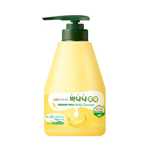 Kwailnara Banana Milk Body Cleanser - MISHIBOX