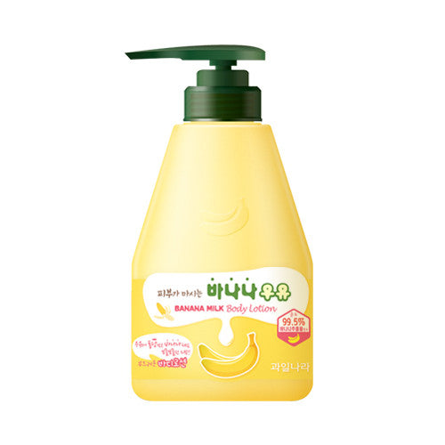 Kwailnara Banana Milk Body Lotion - MISHIBOX