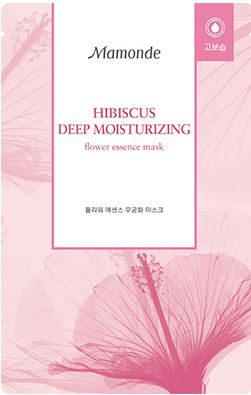 Mamonde Flower Essence Mask - Hibiscus