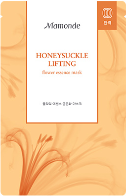 Mamonde Flower Essence Mask - Honeysuckle