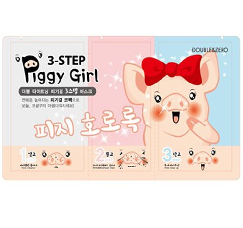 DOUBLE&ZERO Piggy Girl 3-Step Mask