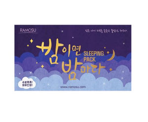 Ramosu Night Night Sleeping Pack [EXP 04.10.2019]