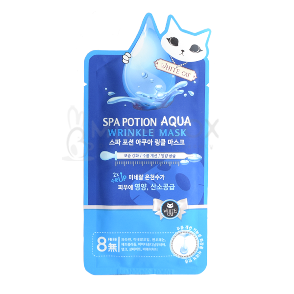 WHITE CAT Spa Potion Aqua Wrinkle Mask - MISHIBOX