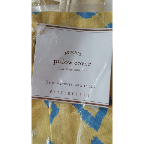 PB Diamond Sita Throw Pillow Pottery Barn Covers NWT NIP 6 Avail