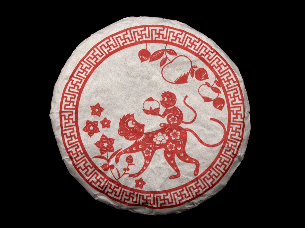 Red Monkey Raw Puerh