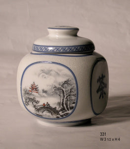 Natural Scenery Tea Canister