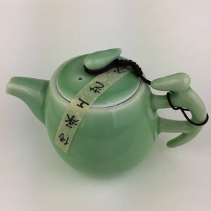 Curvy Green Tea Pot