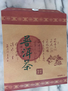 Pu'er Tea Storage Bags