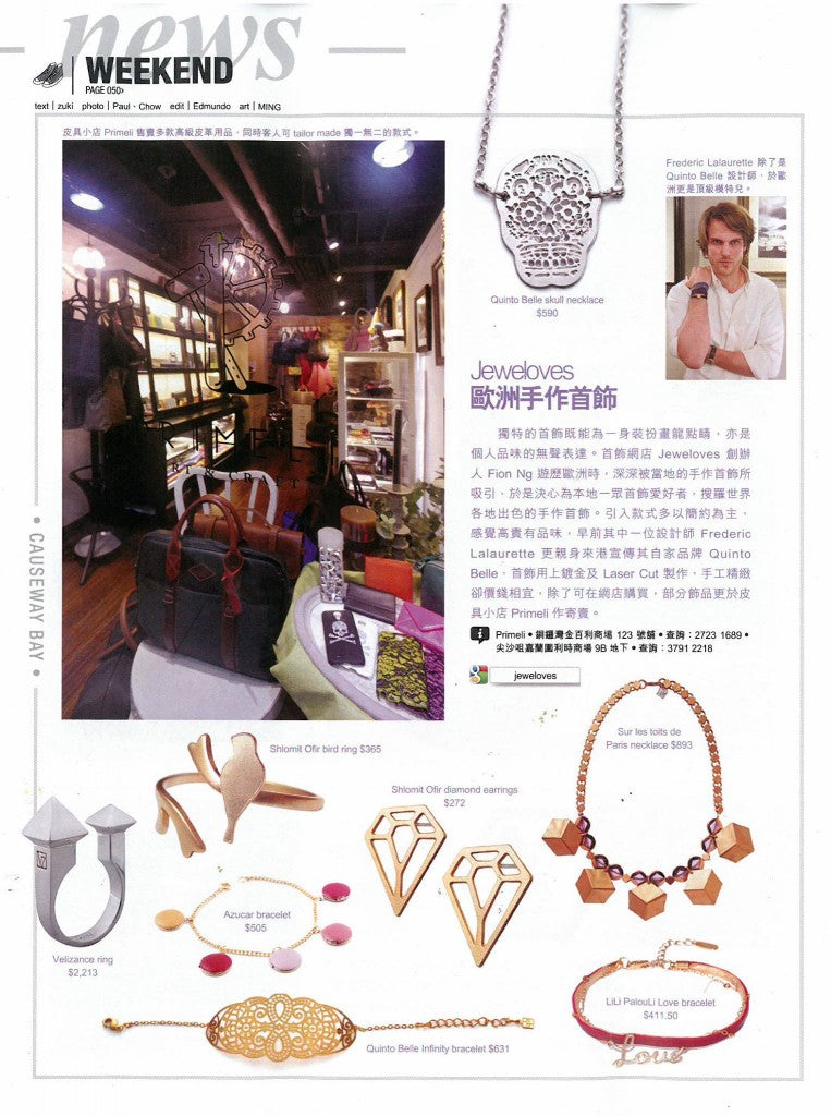 parution jeweloves U MAGAZINE - HK