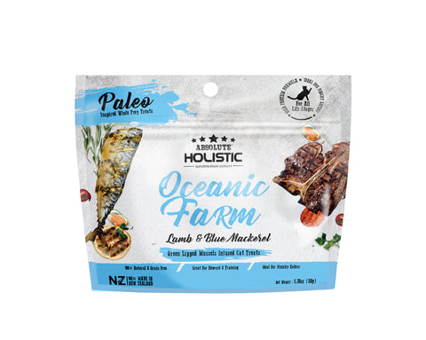 Absolute Holistic Air Dried Cat Treats Oceanic Farm Blue Mackerel & Lamb - 50gm