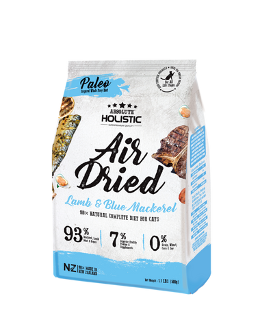 Absolute Holistic Air Dried Cat Food Blue Mackerel & Lamb - 500gm