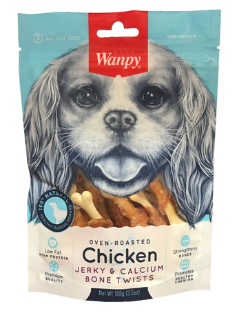 Wanpy Dry Chicken Jerky Wrap on Calcium Bone - 100gm