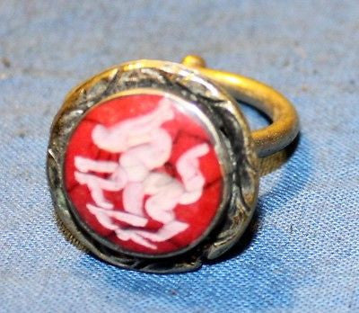Ring Gemstone Animals Afghan Kuchi Tribal Alpaca Silver Size 7.5 to 9.5