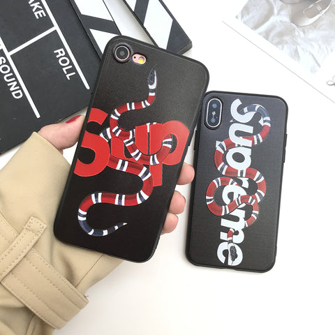 'SUP' Snake Phone Cases
