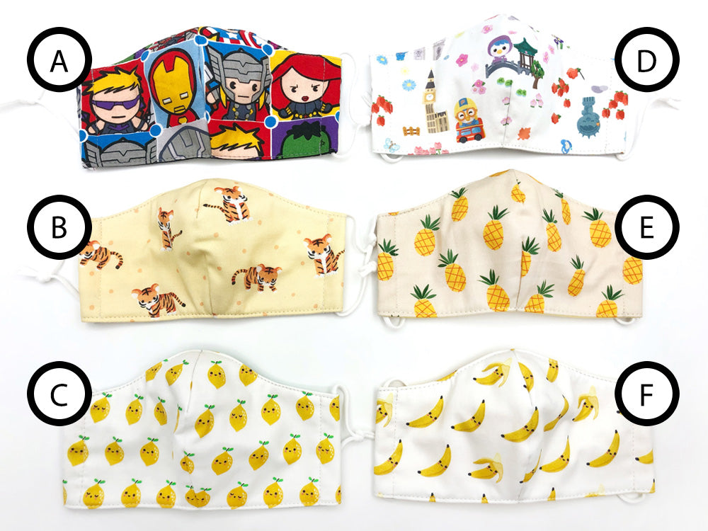 IN-STOCK Fabric Mask (Young kid) 5