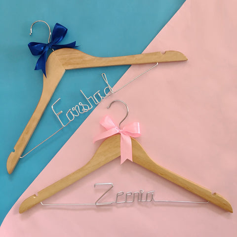 Children's Name Hanger - Set of 2