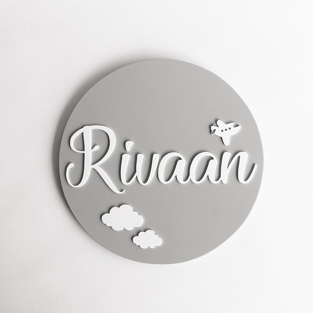 Name Sign - Cloud Theme