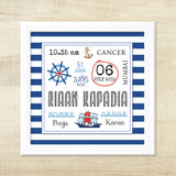 Birth Memory Frame <br> Nautical