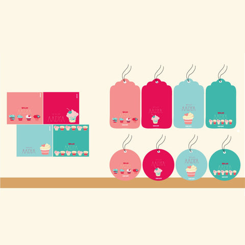 Gift Tag Set <br/>Cupcake Theme