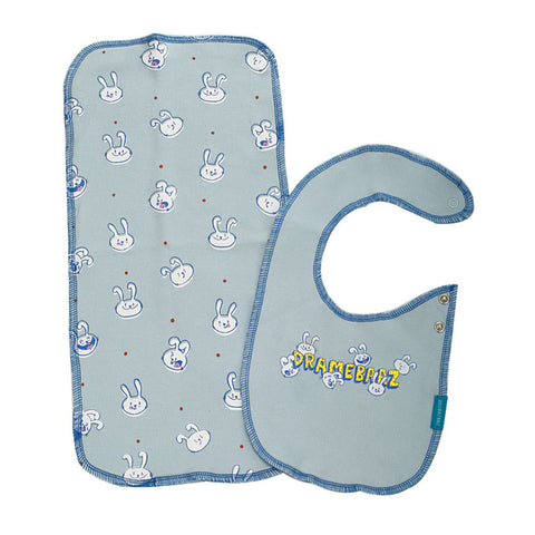 Dramebaaz - Bib & Burp Cloth Set (2pc)
