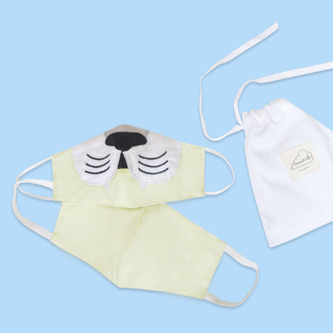 Masilo Twinning Face Mask Set – Lion (Adult/Kid)