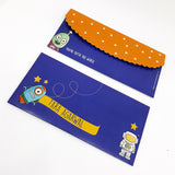 Personalised Envelopes - Outta this World (Set of 6)