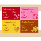 Personalised School Book Labels - Heart, Pack of 36