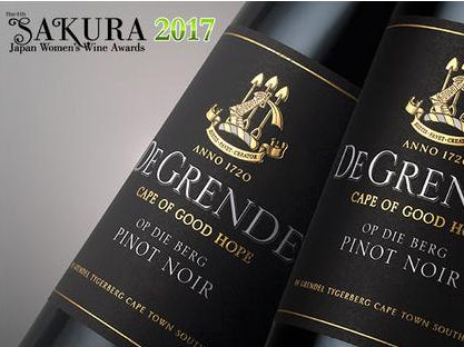 De Grendel is Big in Japan!