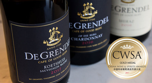De Grendel Wins at the China Wine and Spirits Awards 2017
