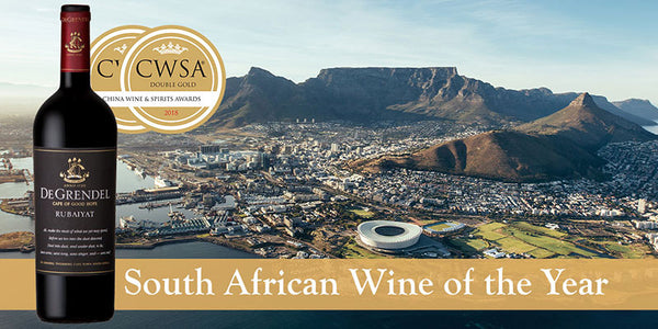 De Grendel Wines Rubaiyat South African Wine of the Year