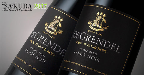 De Grendel Wines Op Die Berg Pinot Noir Sakura Japan Womens Wine Awards